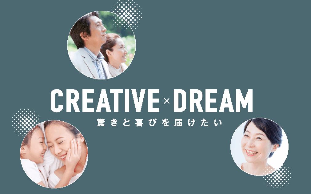 CREATIVE FOR A DREAM
